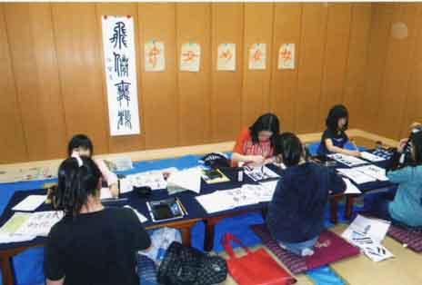 吉川伯雲教室