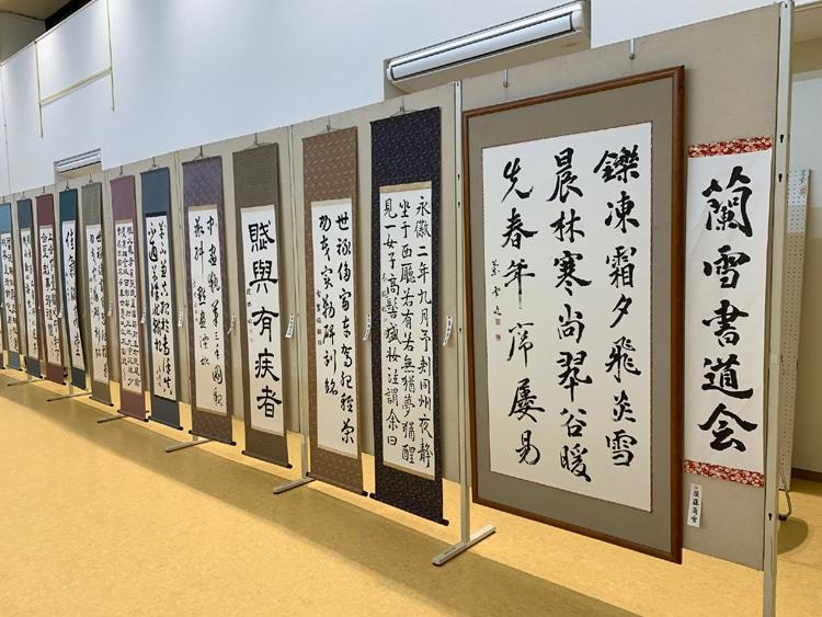 須藤蘭雪教室3