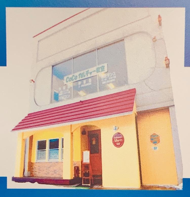 須藤蘭雪教室5
